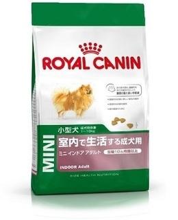 ロイヤルカナン SHN ミニ インドア 成犬用 ドッグフード